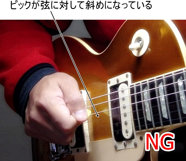 f:id:guitar26:20181220183301j:plain