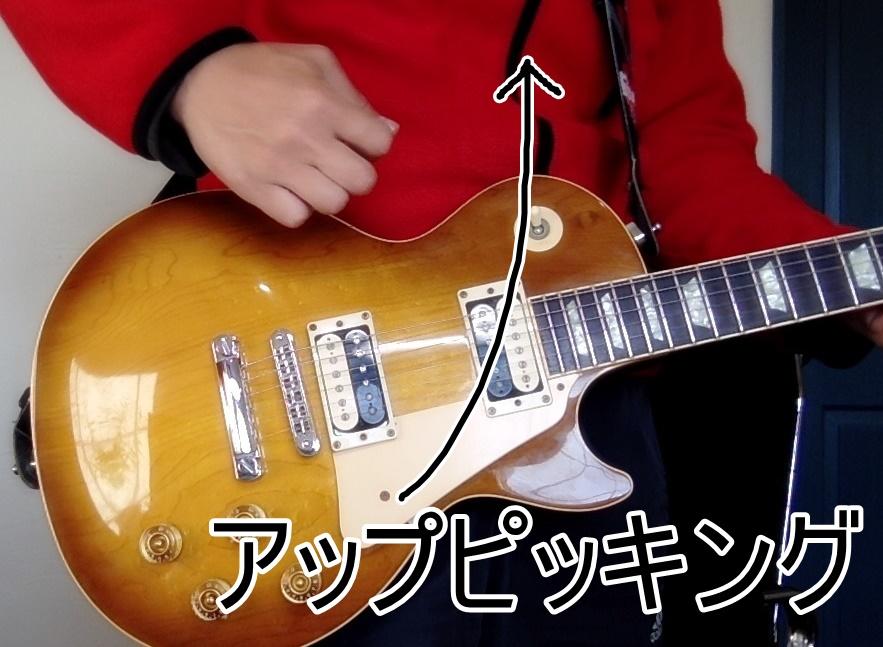f:id:guitar26:20181224155406j:plain