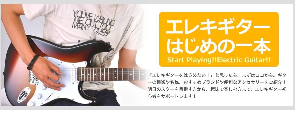 f:id:guitar26:20190102123800j:plain