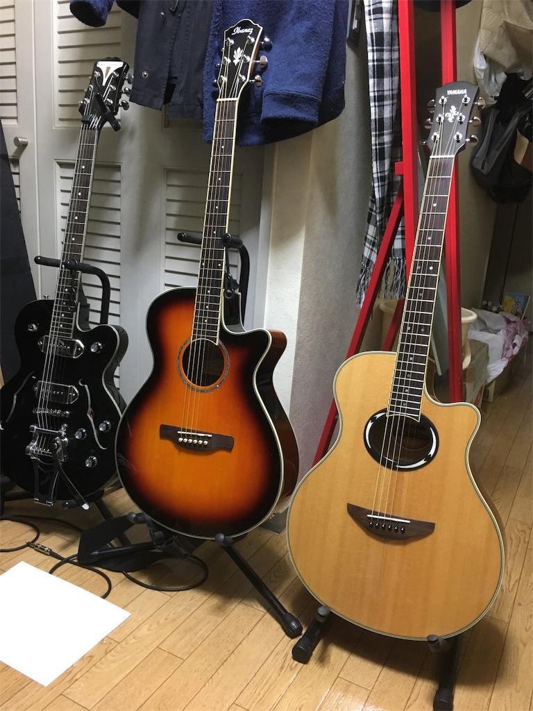 f:id:guitar7:20170530021049j:image