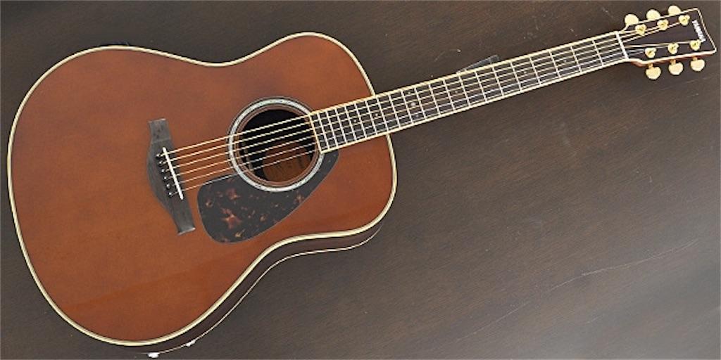 f:id:guitar7:20170530021133j:image