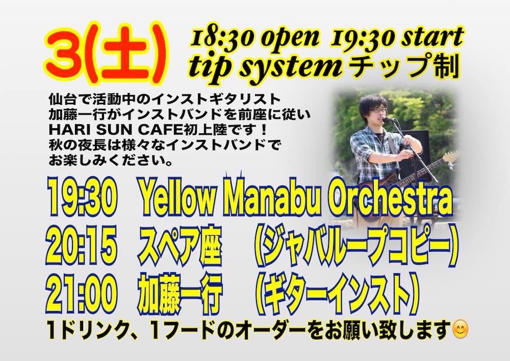 f:id:guitaristkazuyuki:20160902232613j:image