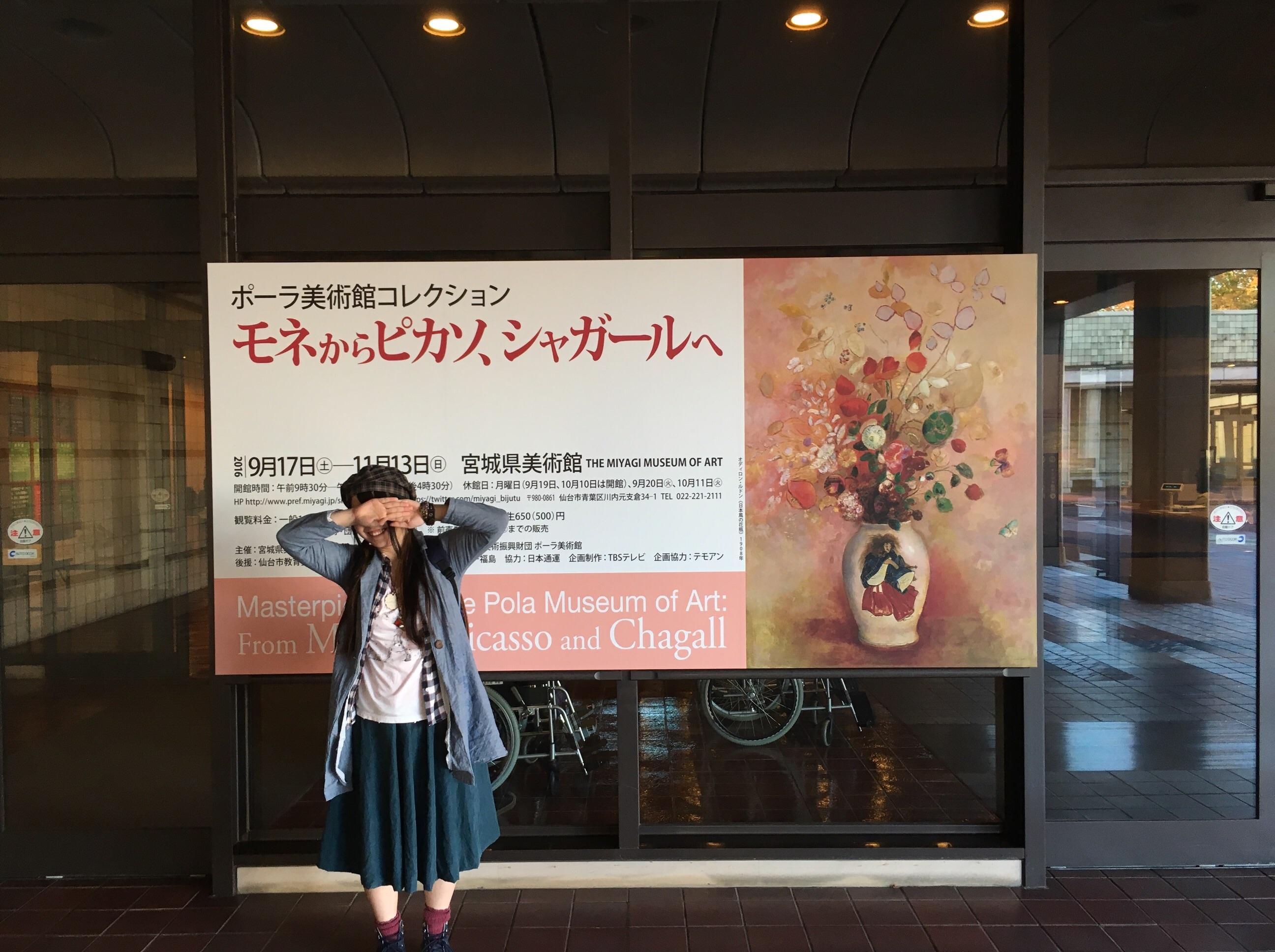f:id:guitaristkazuyuki:20161110012319j:image