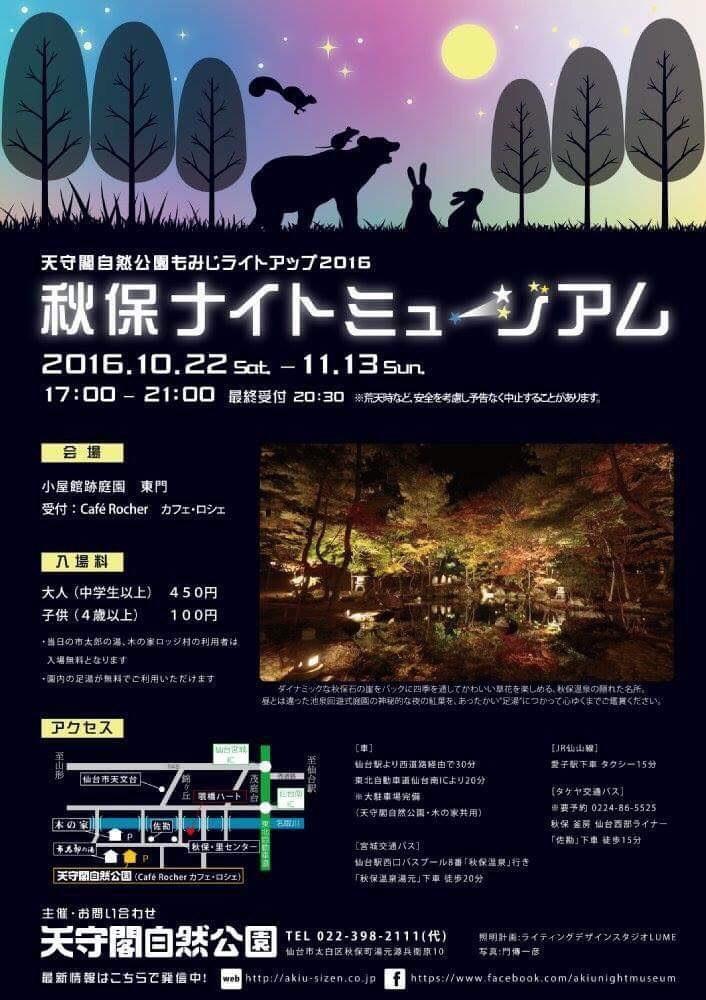f:id:guitaristkazuyuki:20161226110853j:image