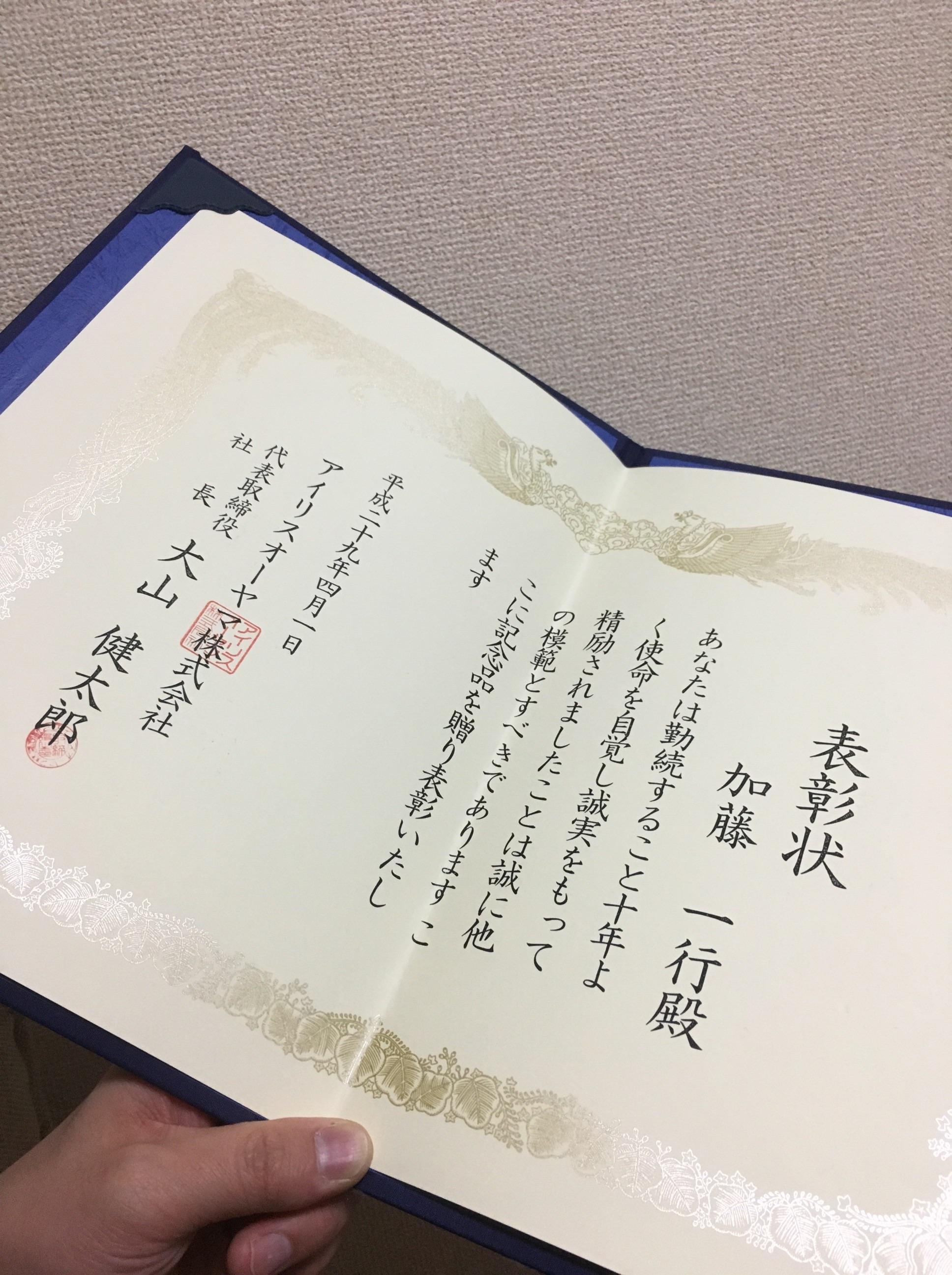 f:id:guitaristkazuyuki:20170417065330j:image