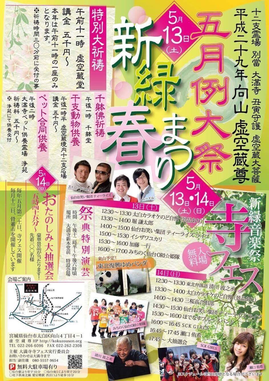 f:id:guitaristkazuyuki:20170430231107j:image