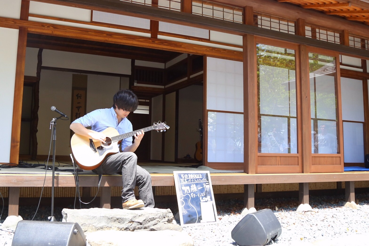 f:id:guitaristkazuyuki:20170530083507j:image
