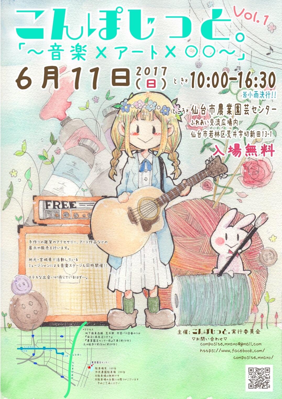 f:id:guitaristkazuyuki:20170616111238j:image