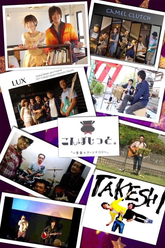 f:id:guitaristkazuyuki:20170616111929j:image