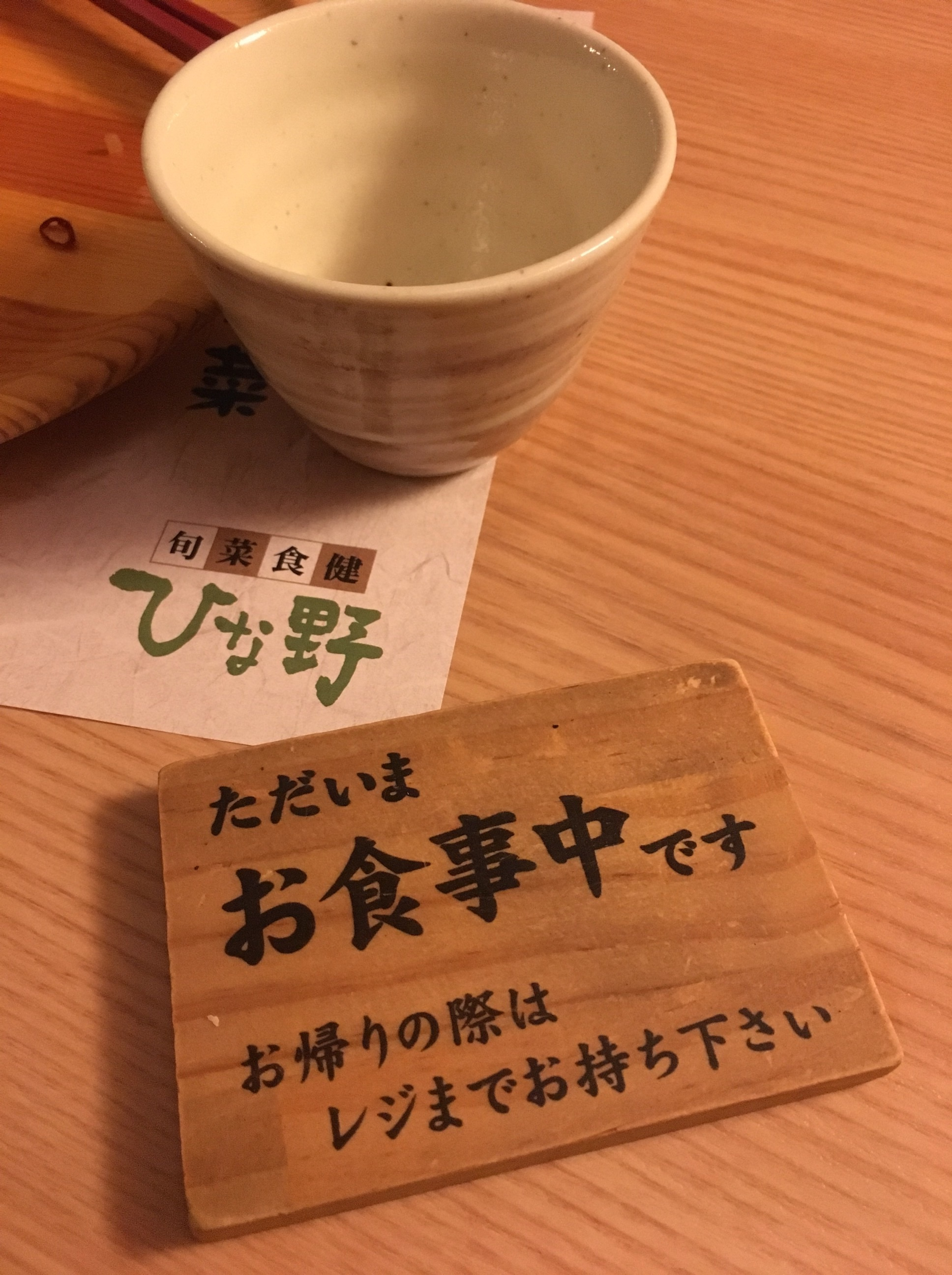 f:id:guitaristkazuyuki:20170710154953j:image