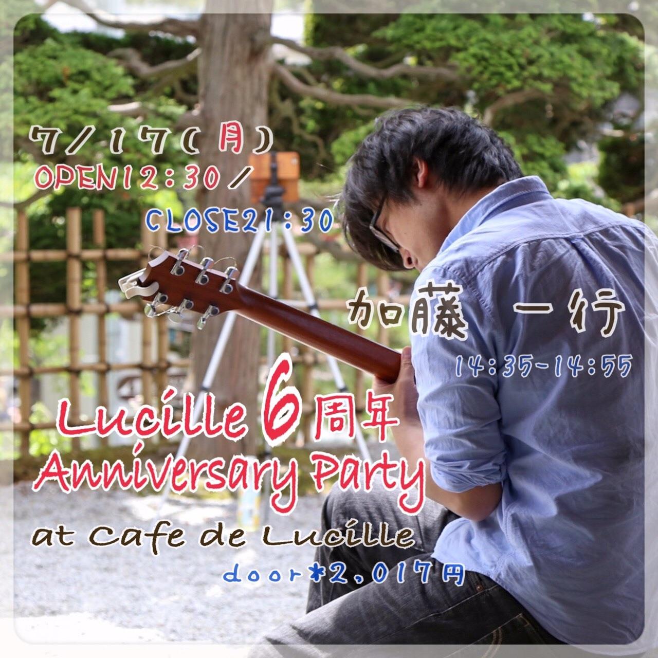f:id:guitaristkazuyuki:20170711194948j:image