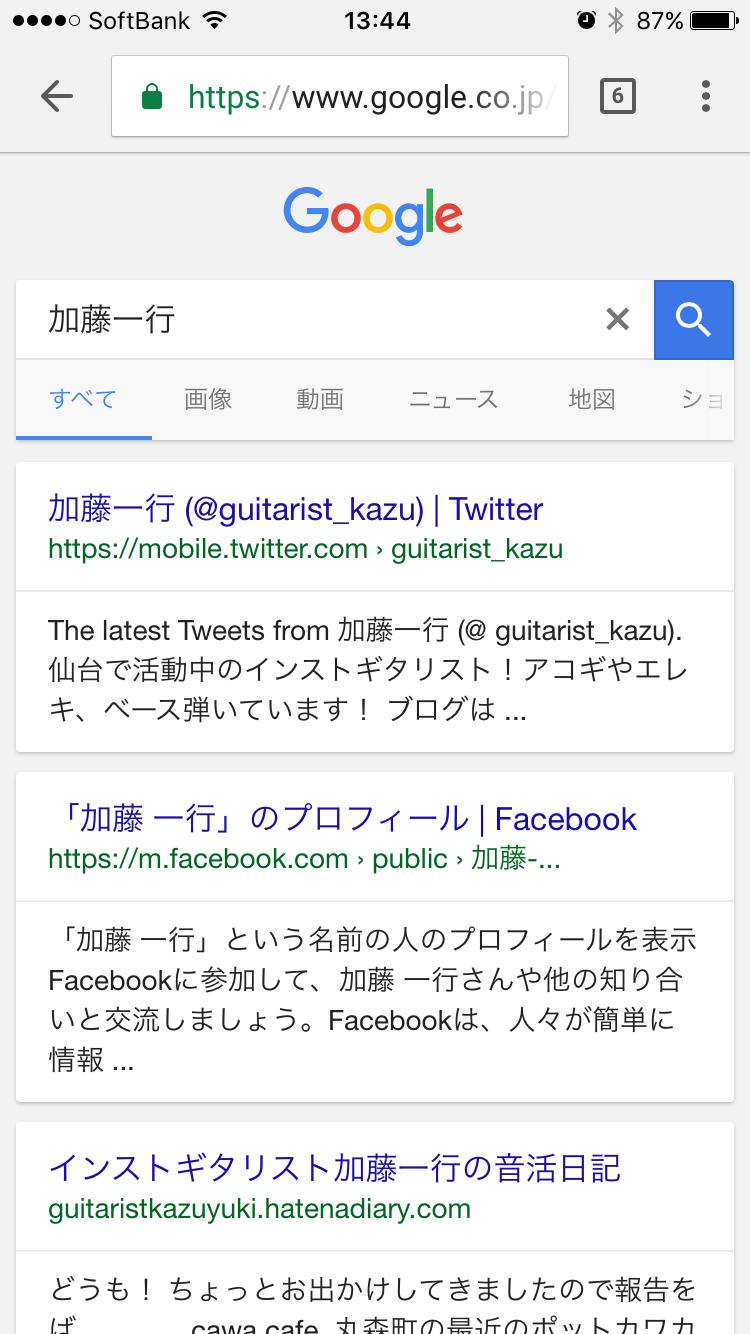 f:id:guitaristkazuyuki:20170713134711p:image