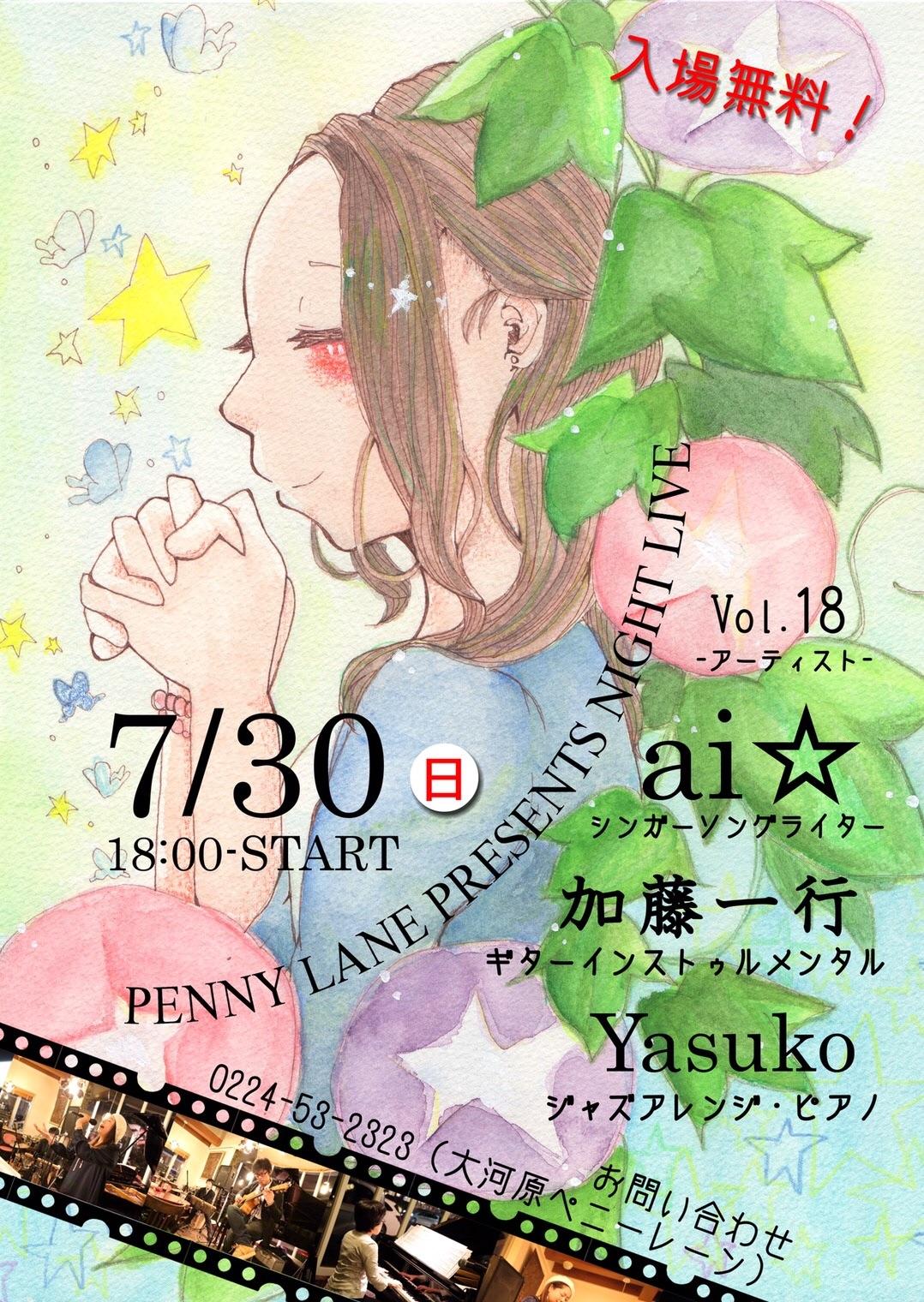 f:id:guitaristkazuyuki:20170727104236j:image