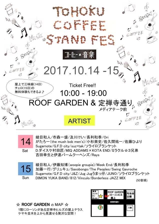 f:id:guitaristkazuyuki:20170929204142j:image
