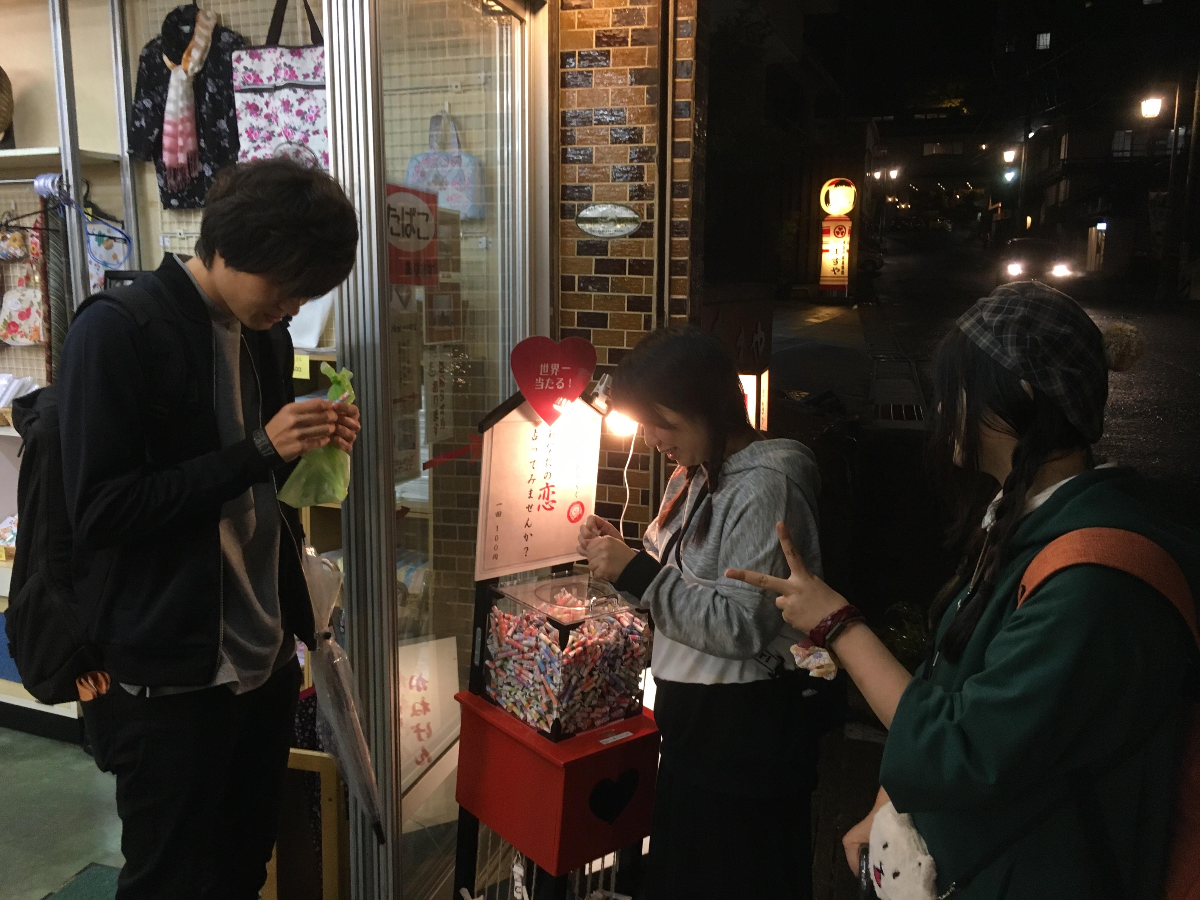 f:id:guitaristkazuyuki:20171002091117j:image