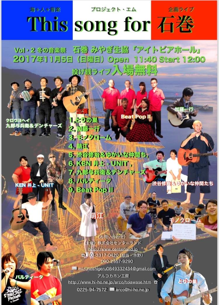 f:id:guitaristkazuyuki:20171102002954j:image