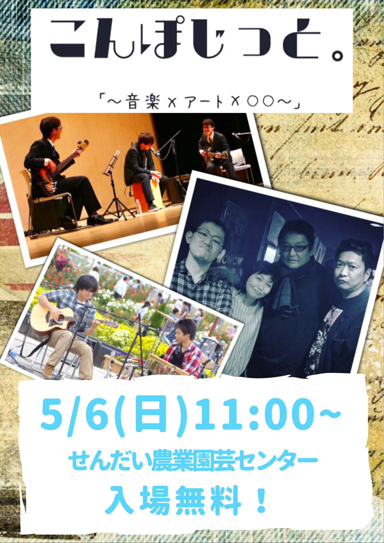 f:id:guitaristkazuyuki:20180426043525p:image