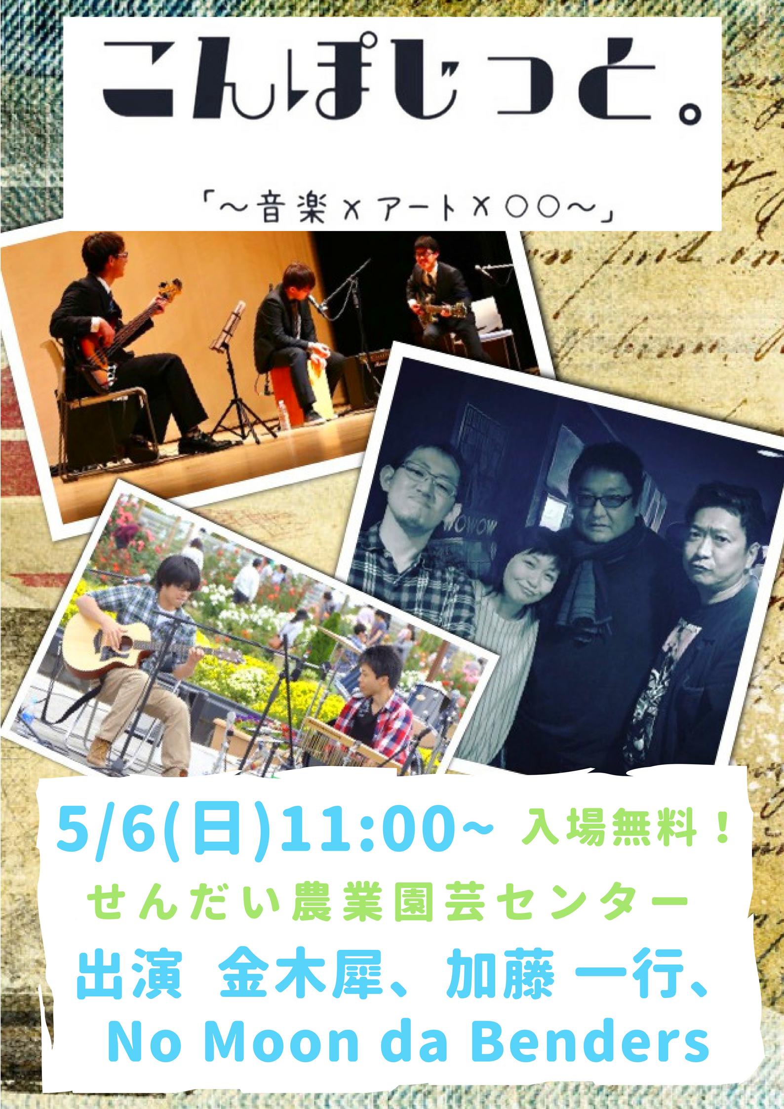 f:id:guitaristkazuyuki:20180507121559p:image