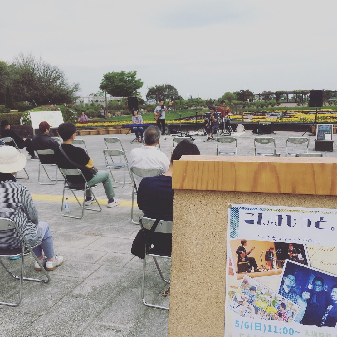 f:id:guitaristkazuyuki:20180507121918j:image