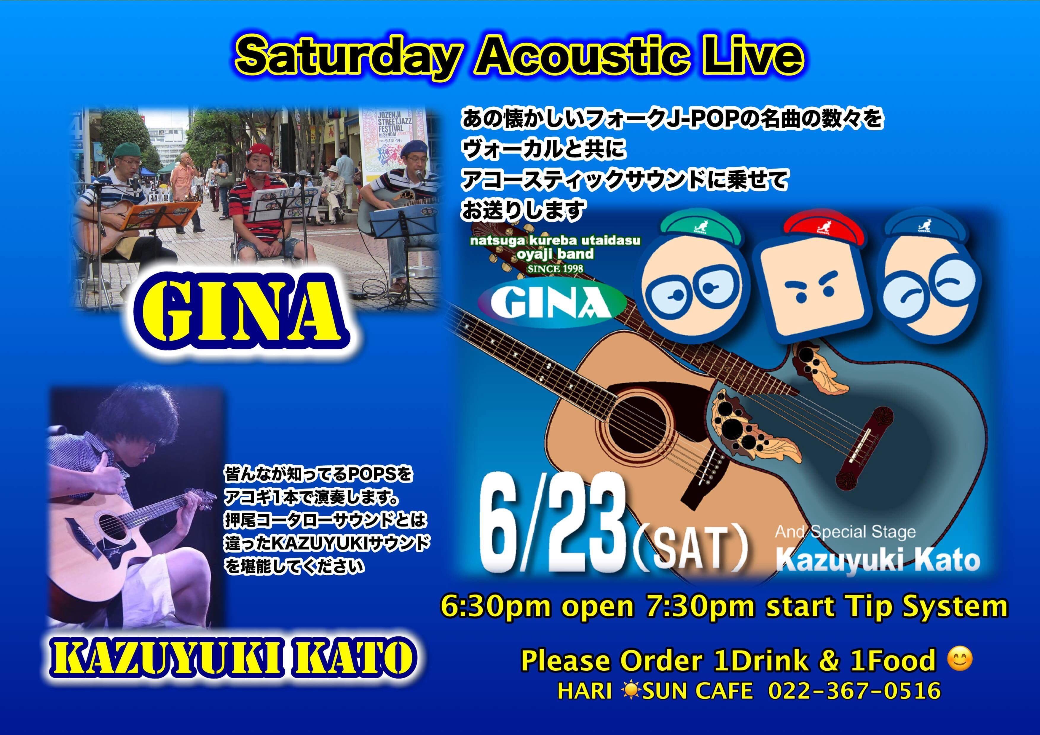 f:id:guitaristkazuyuki:20180621221259j:image