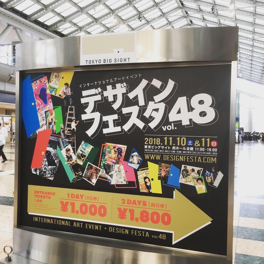 f:id:guitaristkazuyuki:20181211065019j:image