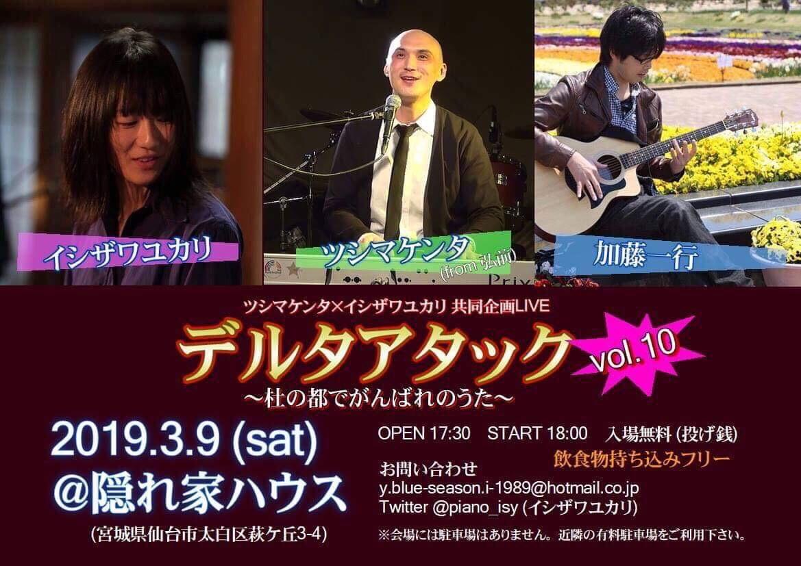 f:id:guitaristkazuyuki:20190201065125j:image