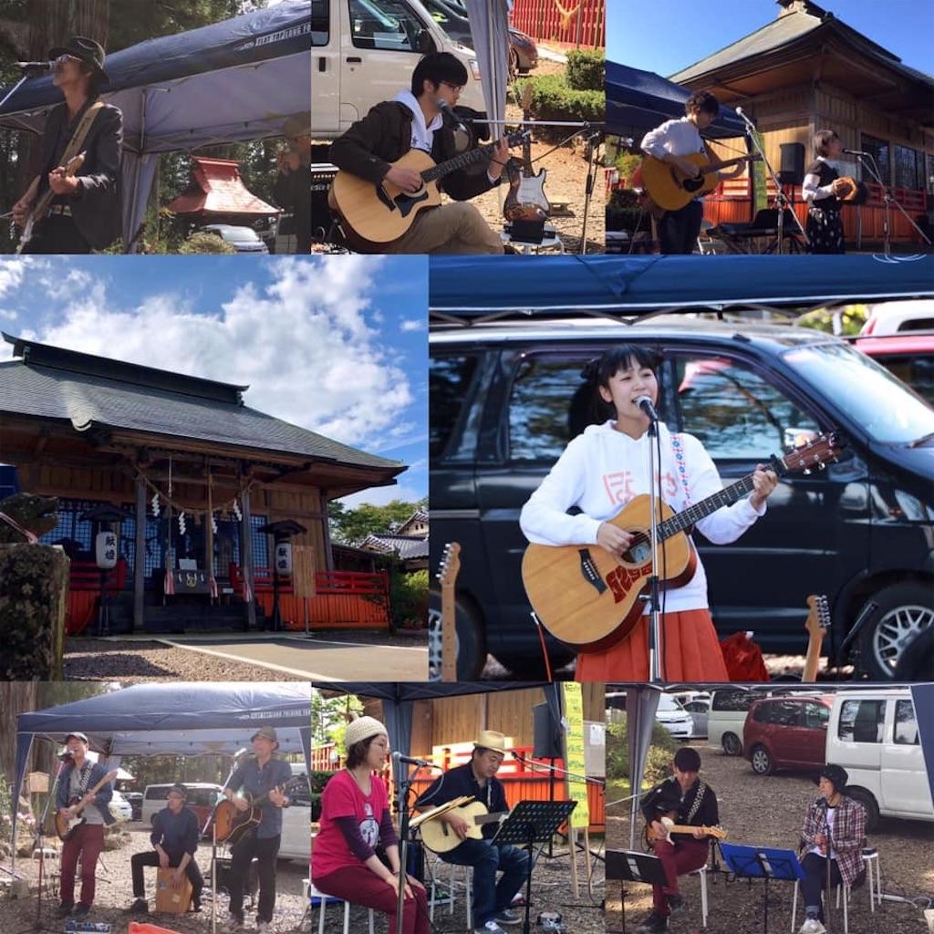 f:id:guitaristkazuyuki:20190607065913j:image