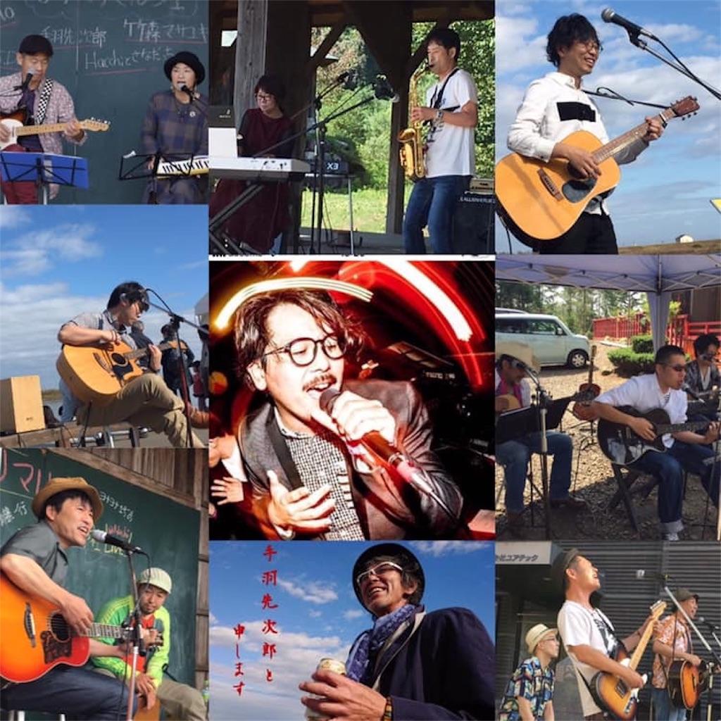 f:id:guitaristkazuyuki:20191118174125j:image