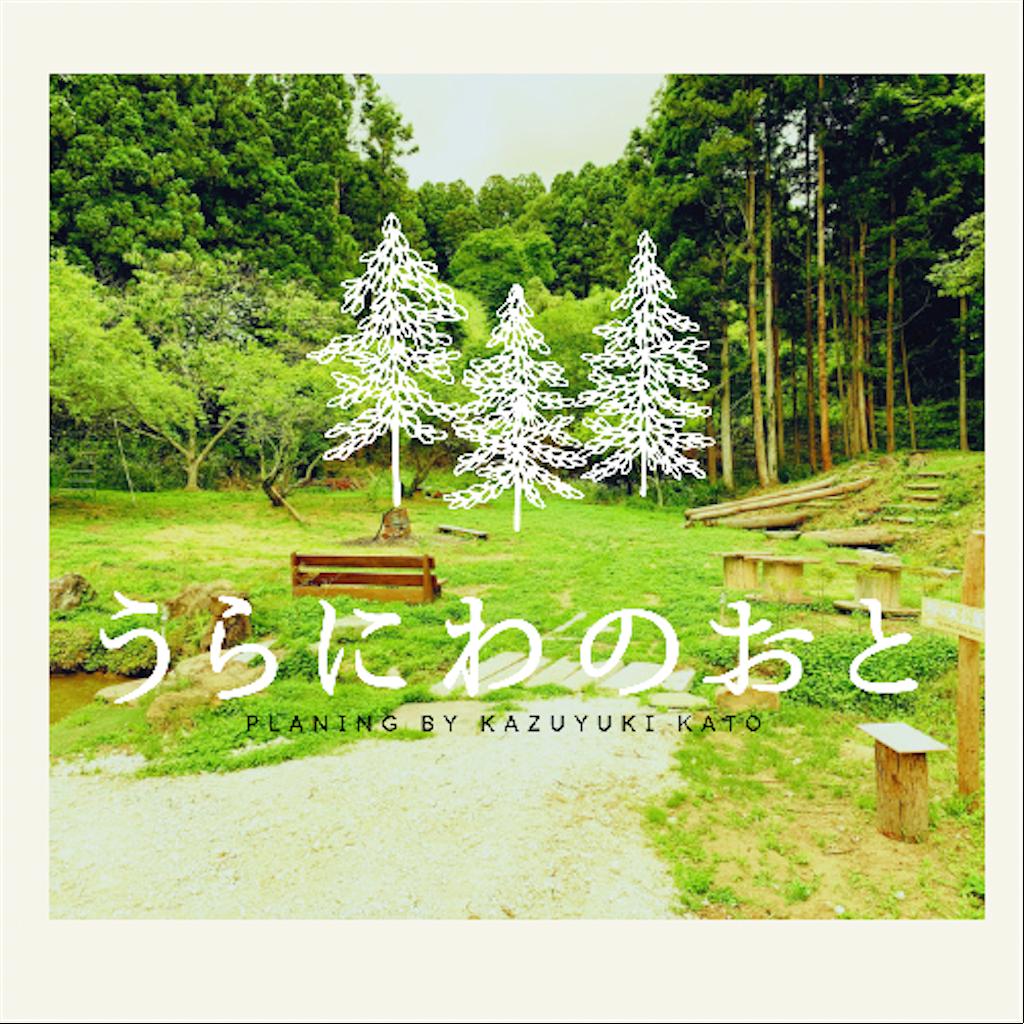 f:id:guitaristkazuyuki:20211013152911p:image