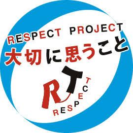 f:id:guitaristtsukasa:20170928205241j:plain