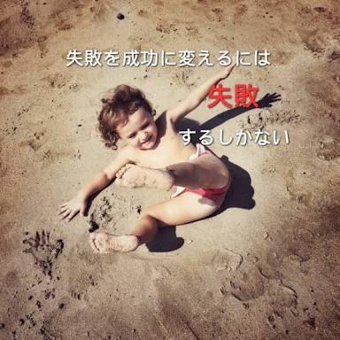 f:id:guitaristtsukasa:20171008084306j:plain