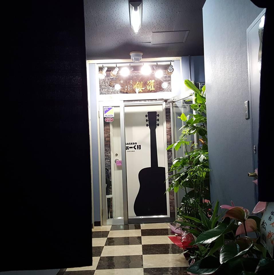 f:id:guitarmatumoto:20181123225655j:plain