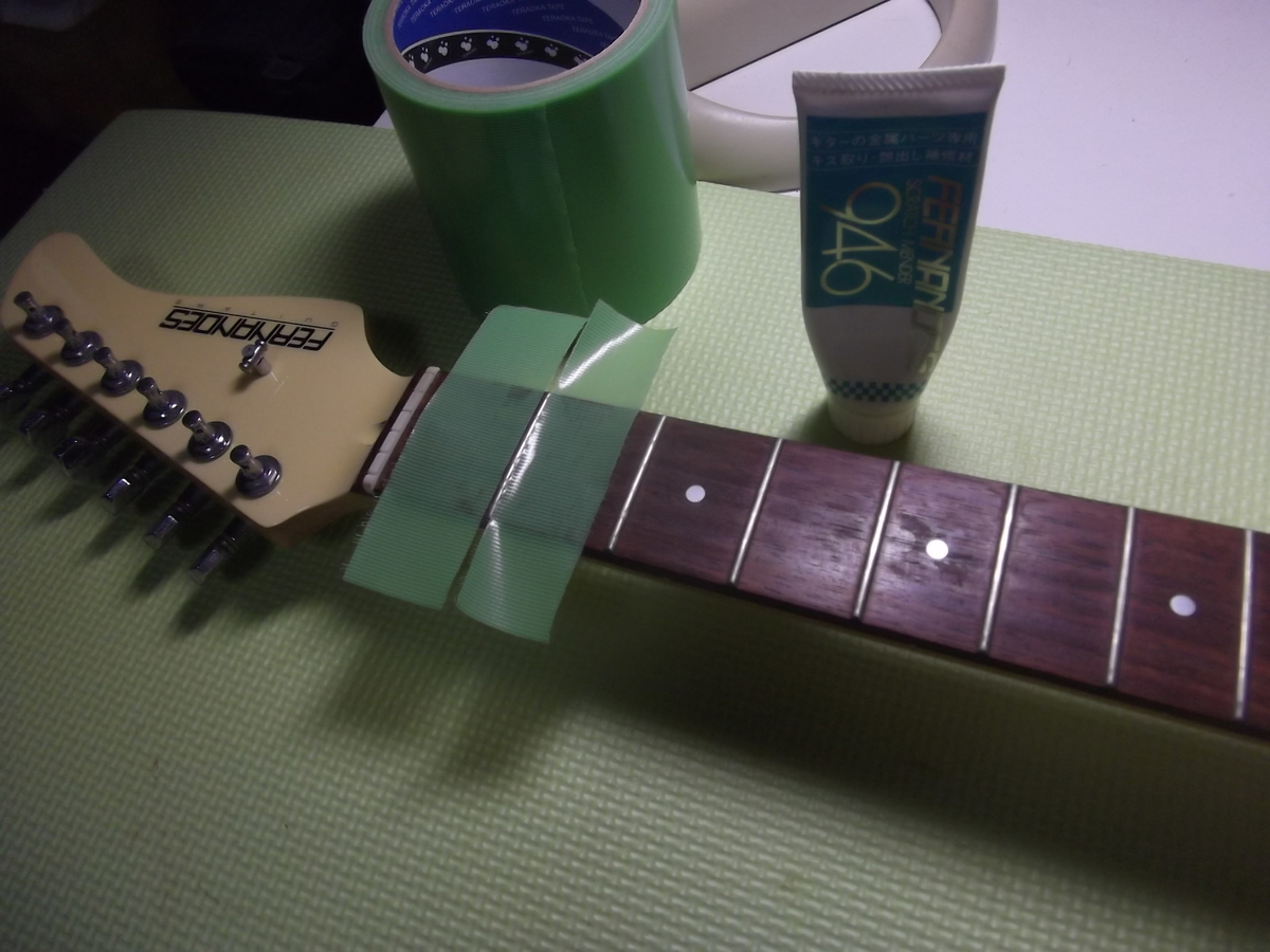 f:id:guitarmatumoto:20190915072016j:plain