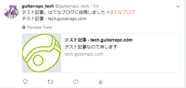 f:id:guitarrapc_tech:20180722185852p:plain
