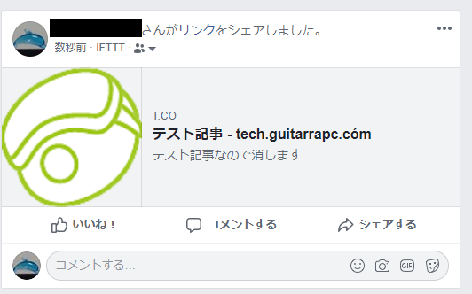 f:id:guitarrapc_tech:20180722205930p:plain