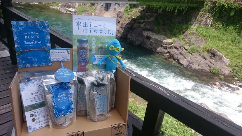 f:id:gujomizudashicoffee:20180607162652j:plain