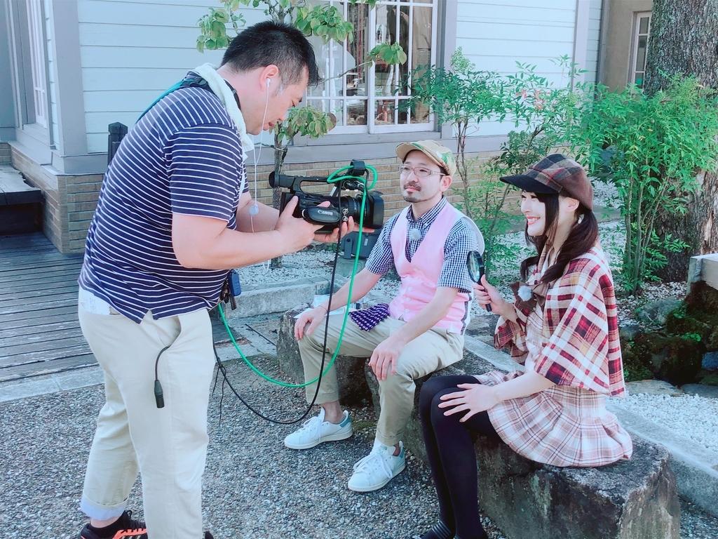 f:id:gujomizudashicoffee:20180926212639j:plain
