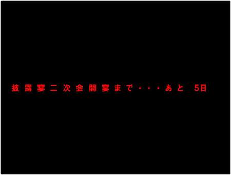f:id:gukkoku:20050614011353:image