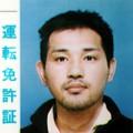 2007年春の顔(サイフごと紛失・再交付)