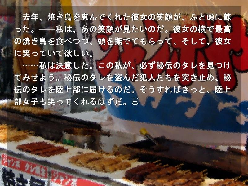 f:id:gumbase:20111119011826j:image