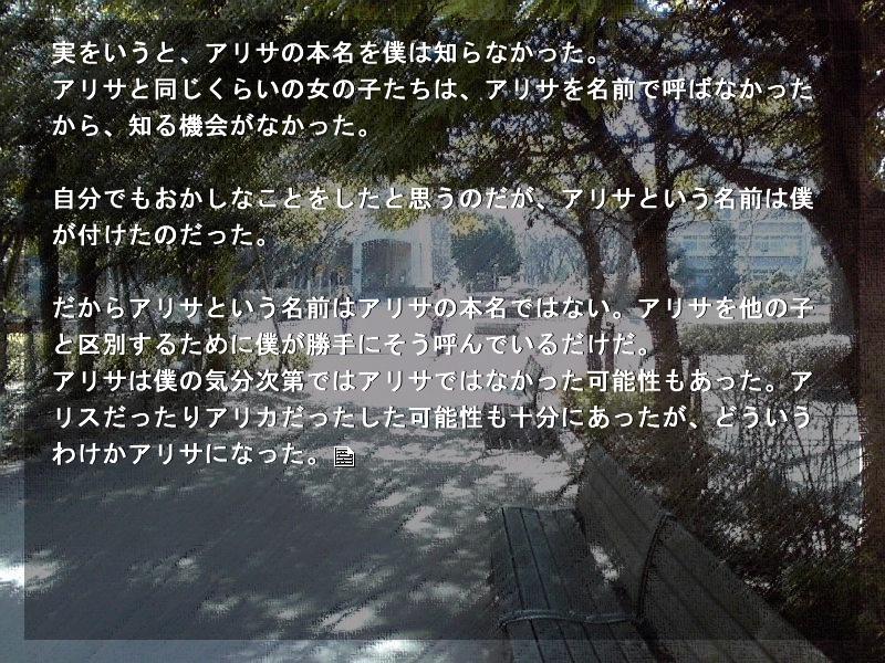 f:id:gumbase:20120308181539j:image