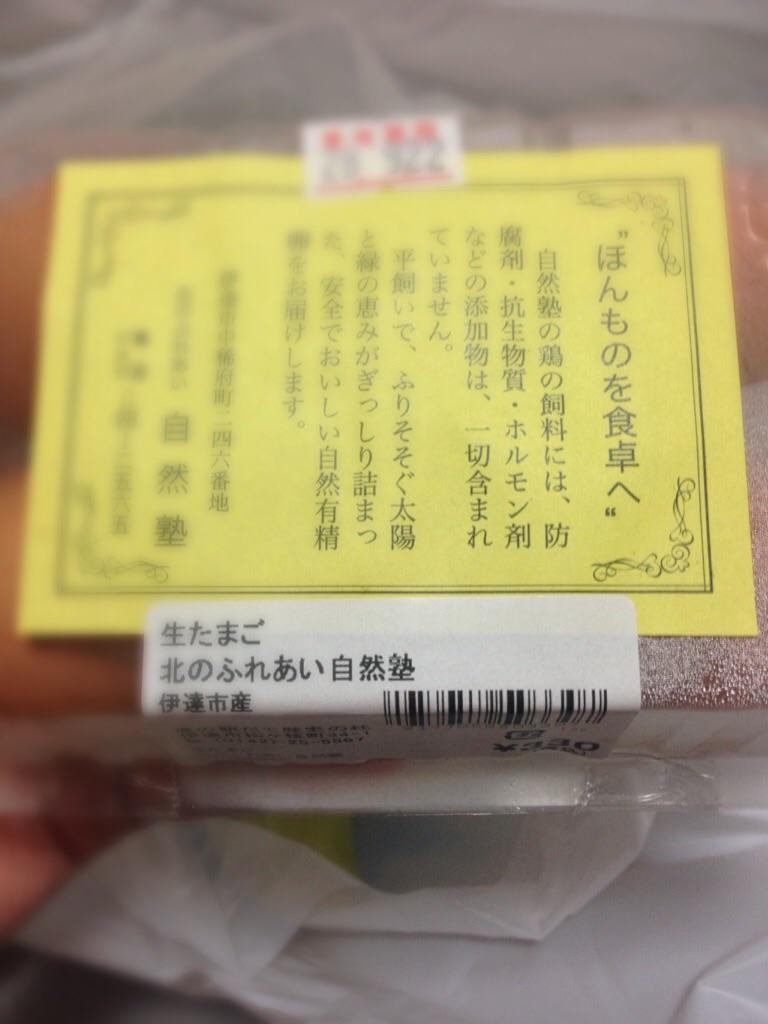 f:id:gumimatsu:20160826235959j:image