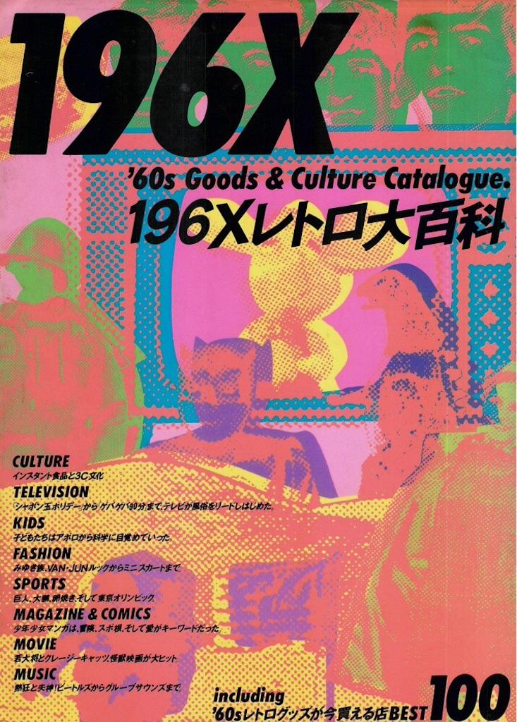 f:id:gumiyoshinobu:20160826150650j:image