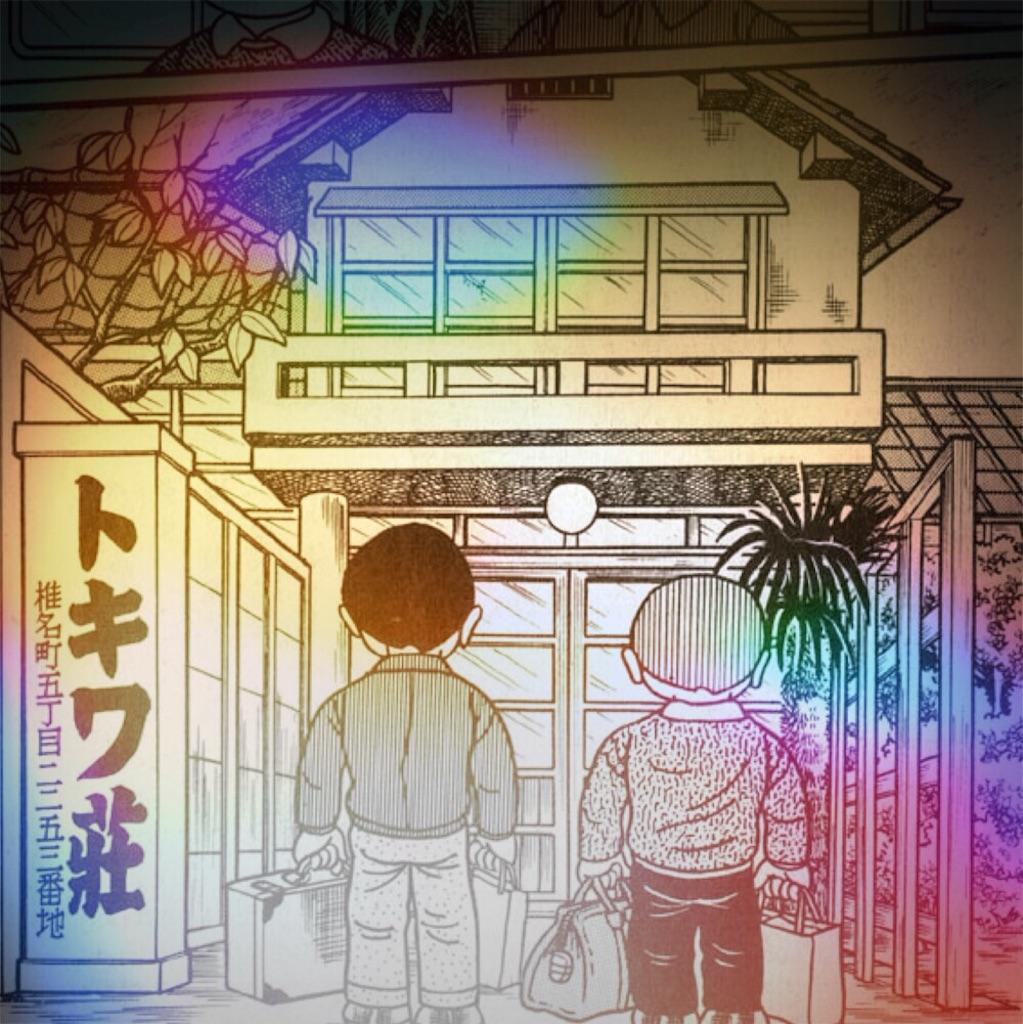 f:id:gumiyoshinobu:20161118141025j:image