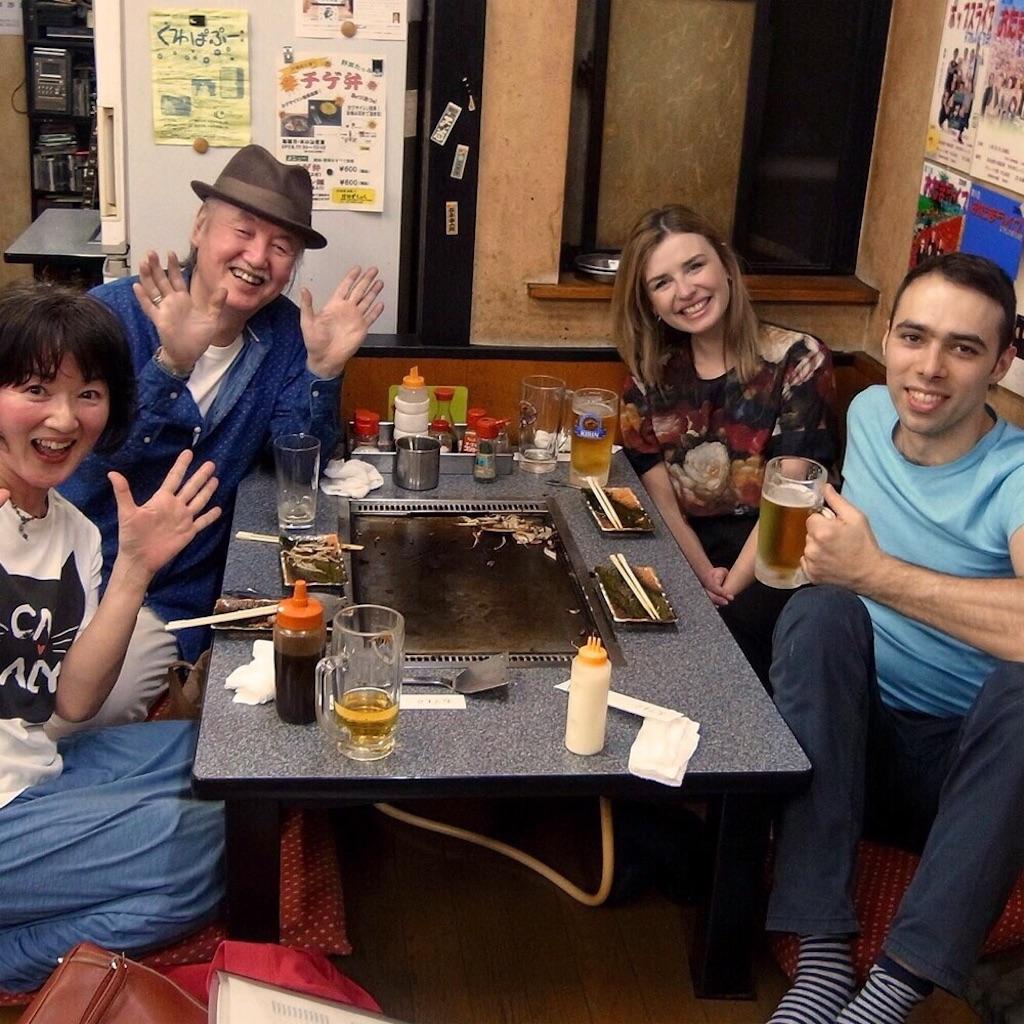 f:id:gumiyoshinobu:20161120164016j:image