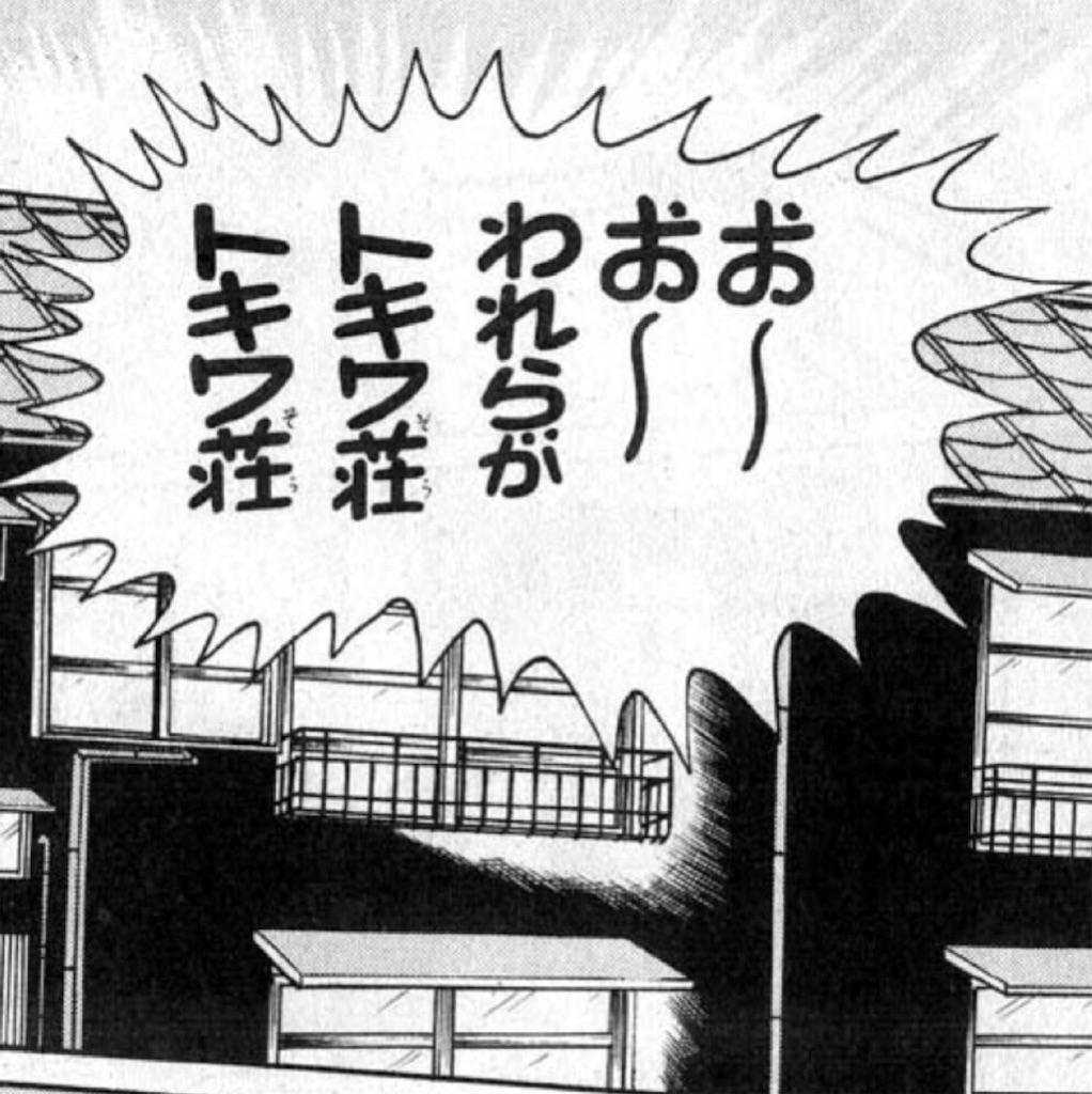 f:id:gumiyoshinobu:20161125174041j:image