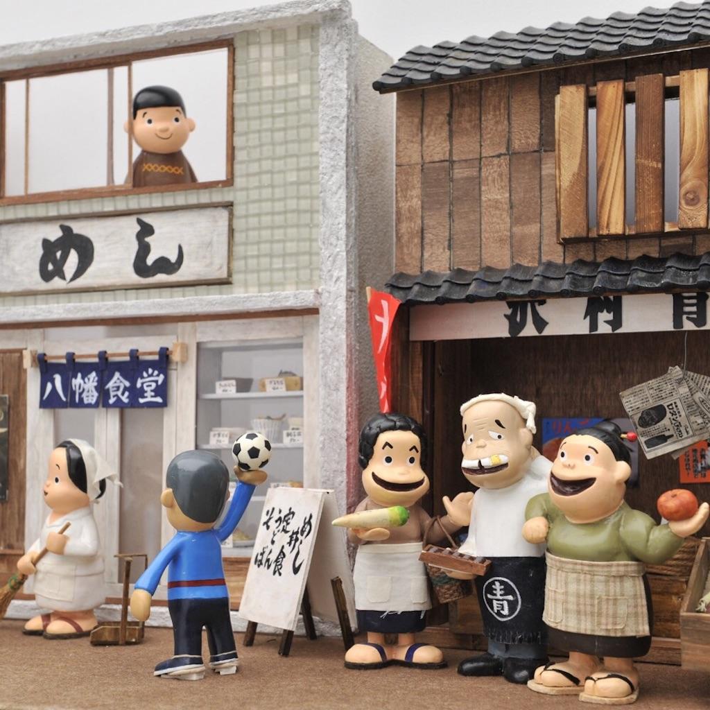 f:id:gumiyoshinobu:20161127152641j:image
