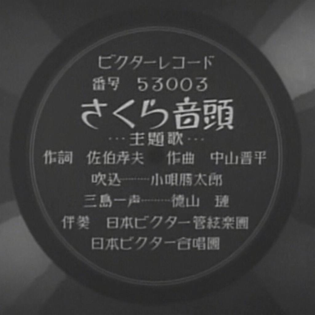 f:id:gumiyoshinobu:20161130150722j:image