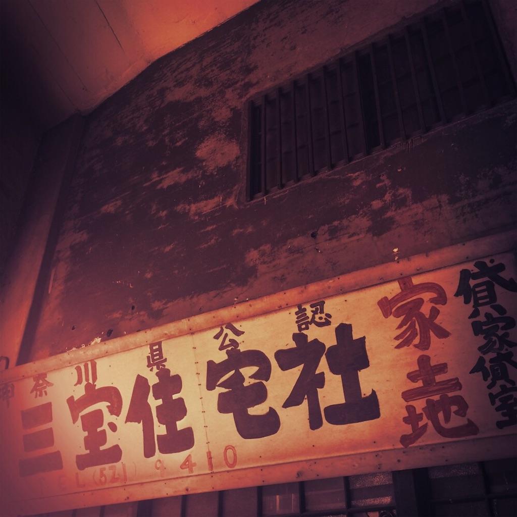 f:id:gumiyoshinobu:20170128155053j:image