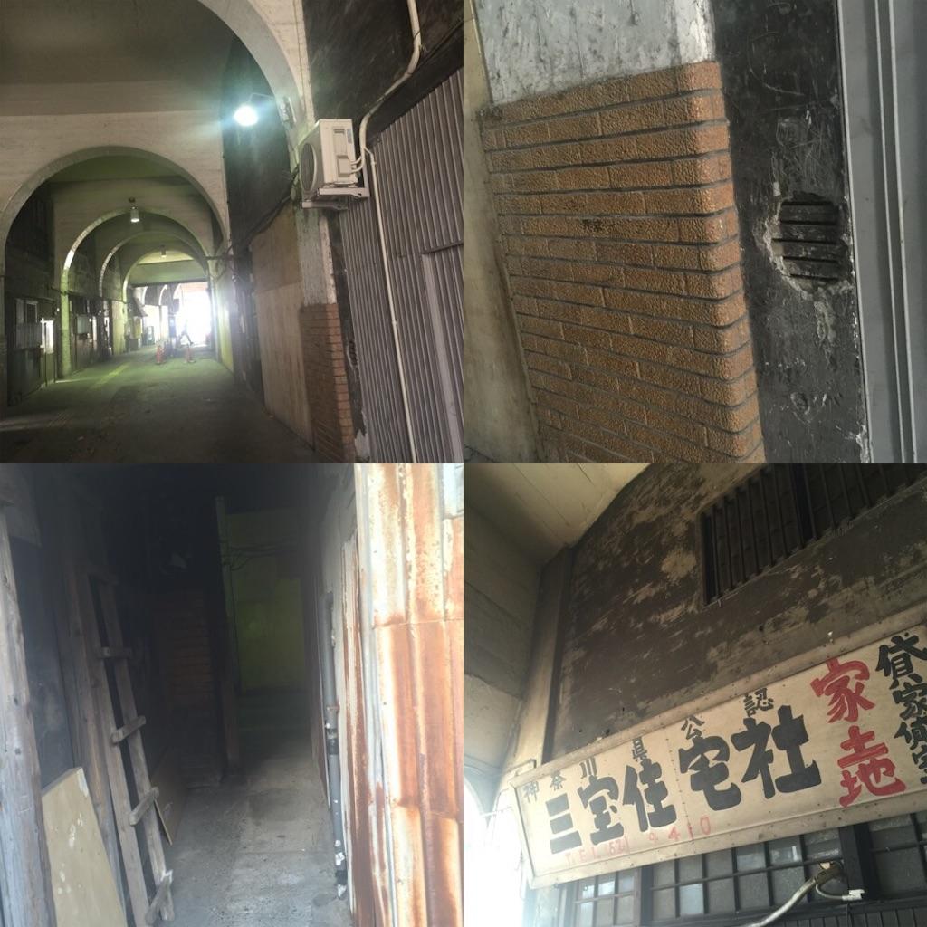 f:id:gumiyoshinobu:20170128155105j:image